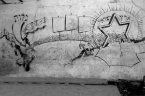 I murales ebrei di santa maria al bagno per non dimenticare fondazione terra d 39 otranto - Museo della memoria santa maria al bagno ...